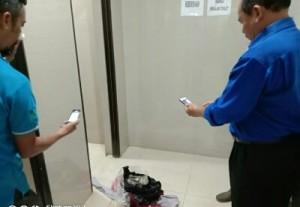 Mayat Bayi Ditemukan Di Kamar Mandi Chandra Kota Metro