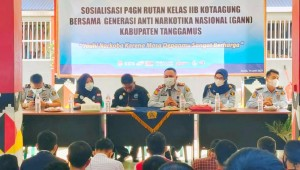 Gandeng GANN, Rutan Kotaagung Sosialisasi P4GN