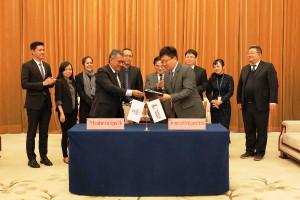 PGN Dan Perusahaan Energi China Kerja Sama Jual Beli LNG