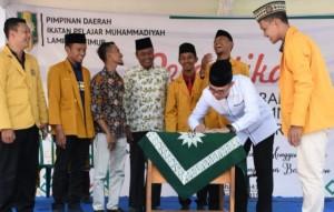 Firdaus Armansyah Pimpin IPM Lampung Timur