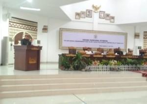 Arinal Ajak Pemerintah Kabupaten/Kota Bersinergi