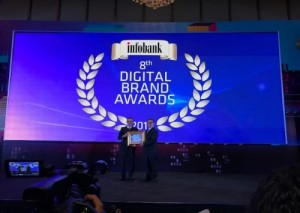 Bank Lampung Raih Penghargaan Digital Brand Awards 2019
