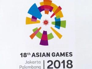 Asian Games Ajang Promosi Untuk Sumsel