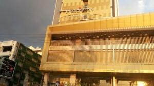 Hotel Horison Lampung